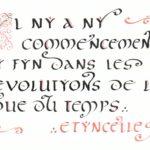 Première calligraphie